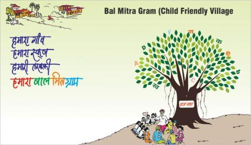 Bal Mitra gram
