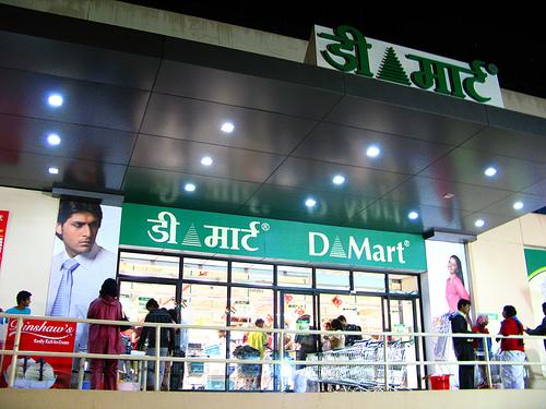 D-mart Stores