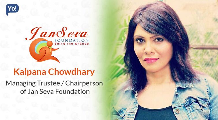 Kalpana Chowdhary